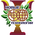 Научно-Исследовательский Центр Психологии и Развития Человека «Новые технологии»